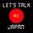 Let's Talk Japan