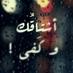@Sarsoora_Syasa