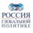 ru_global
