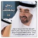 سعيد الظاهري (@0509358499) Twitter