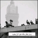 Fatom ♔ (@11Ffofo) Twitter