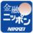 日経 金融ニッポン取材班