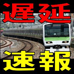 高崎 線 遅延 情報