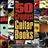 50GuitarBooks