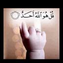 عبد المجيد الجعفري  (@0566174757) Twitter