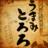 アキゾヲ (@akizo9)