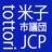 日本共産党米子市議団