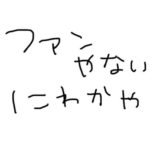 すぷらぴすぷらぱ (@anna28is) |...