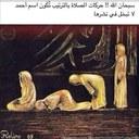 marwa behiry (@14Marwa) Twitter