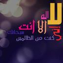 استغفر الله (@0556344137) Twitter