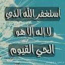 ابو عبدالعزيز (@230Has) Twitter