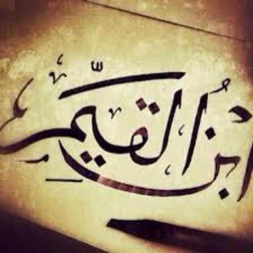 @ibn_alqaim