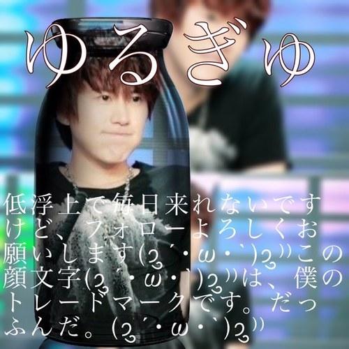 Kyu_bot