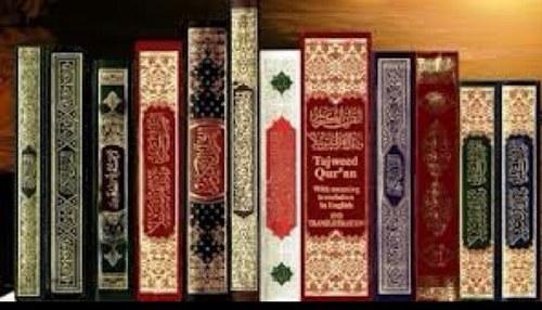@Quran_Hadist