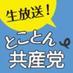 @tokoton_k