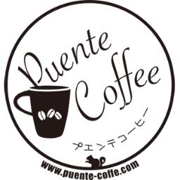 Puentecoffee カカオハンターズシリーズ ラボラトリーエディション Cafe De Edi 再入荷いたしました カカオハンタースタッフediさんのご実家で栽培されたコーヒー 完熟タビ種を100 使用したチョコレートです コーヒー豆の風味を感じながら
