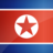 North Korea English