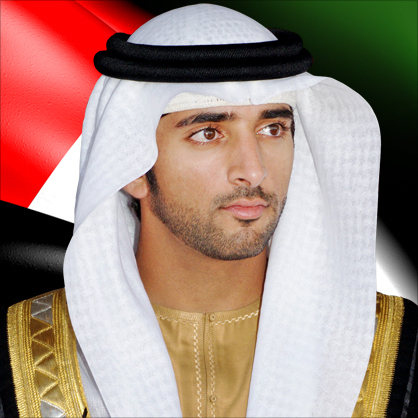 HH Sheikh Hamdan (@dmohamedowb)   Twitter