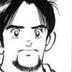 Jinpeitakanashi reasonably small