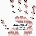 i!  al3nood  !i  (@22_Al3nood) Twitter