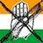 Say No To Congress