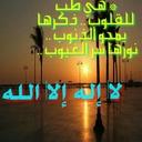 لاإله إلا الله (@0532011408Gab) Twitter