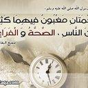الكلـــ روحـ  ـمات (@0532363732) Twitter