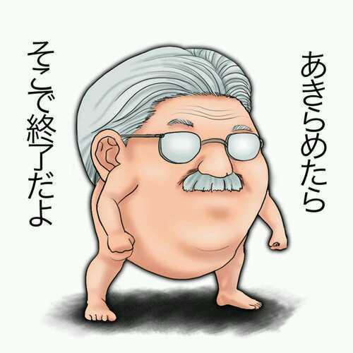 黄緑@金くれ (@S2kimidori) | Tw...