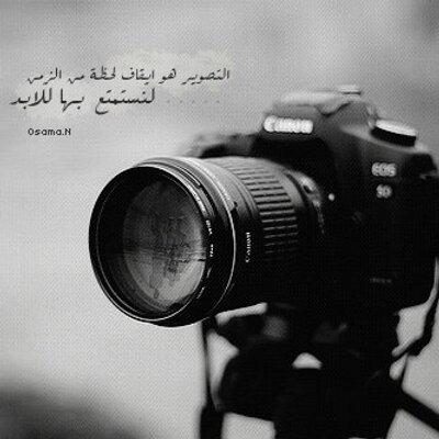 دروس تصوير فوتوغرافي (@Canon_kw) | Twitter