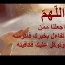 عبدالعزيز (@055343833) Twitter