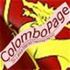 ColomboPage