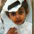 احمد الغشم