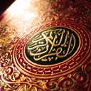م١/ث١ تحفيظ القرآن (@11Tahfith) Twitter