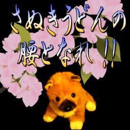 仏壇 店 吉塚