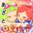 こーさん→四重婚P→よんたん