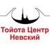 @toyotanevsky