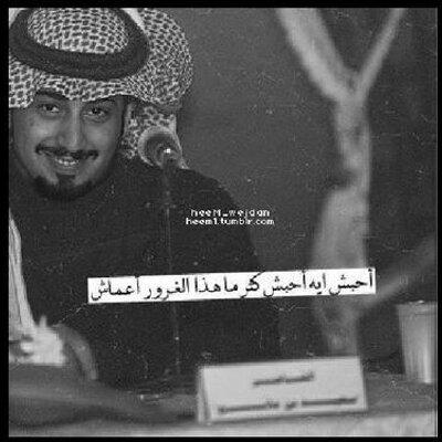 كلام الحب Klam El7ub Words Quotes Tattoo Quotes