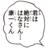 rokou_zhn_bot avatar