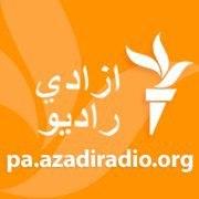 Azadi Radio