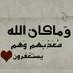 @monaa_99