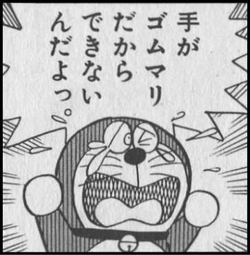 makuramoto10