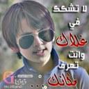 ريان (@0544447577) Twitter