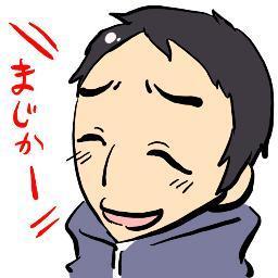 ほりさか カンテレおじさん Yukih Twitter