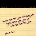 ابو علي (@02_iyy) Twitter