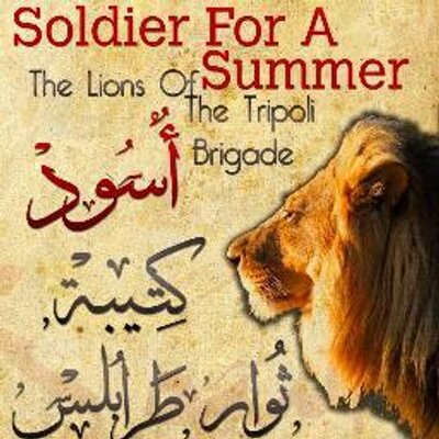 soldier for a summer najjair sam
