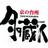 @tsukinokurabito Profile picture