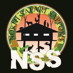 ノースサファリサッポロ 公式 Northsafari Twitter