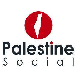 Palestine Social