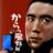 太郎童子 (@Joe2ch)