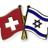 Schweiz - Israel